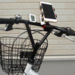 ポケモントレーナー仕様自転車
