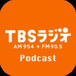 TBSラジオのアプリはこうするしかないな