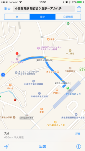 iOSマップの新百合ヶ丘駅→アカハチ