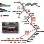 横浜市営地下鉄ブルーライン:あざみ野⇄新百合ヶ丘