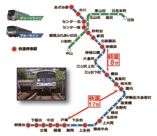 横浜市営地下鉄の路線図