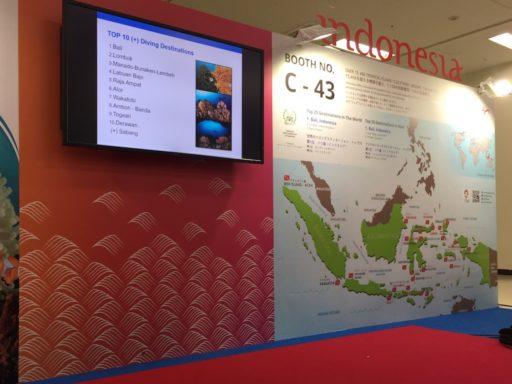 マリンダイビングフェア2017のインドネシアが推すダイビングサイトTop10