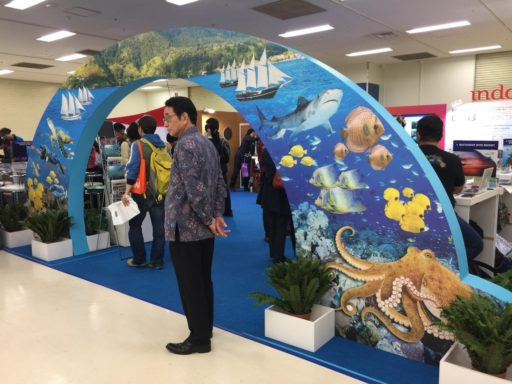 マリンダイビングフェア2017のインドネシアブース