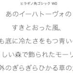 Mac vs. Widnows(13):日本語フォント