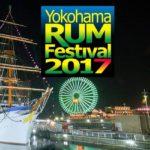 横浜RUMフェスティバルが中止に