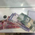 円→ルピアの換金レート