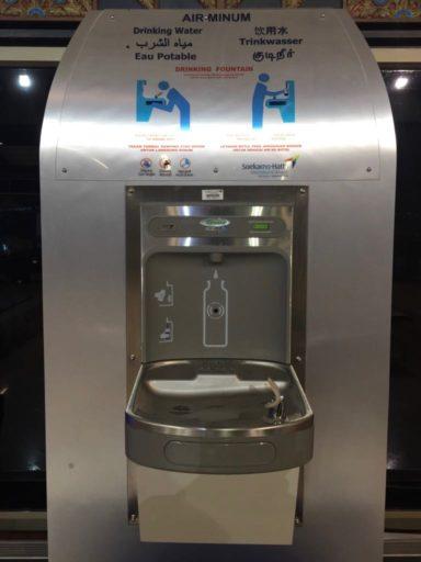 ジャカルタ空港の給水機