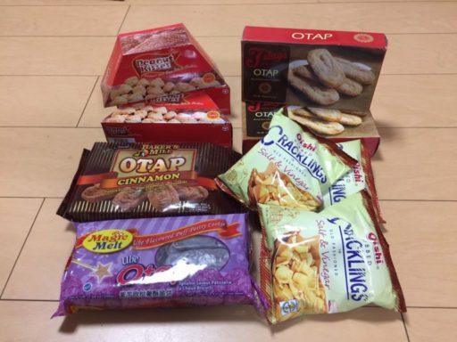 フィリピンのお菓子
