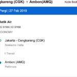 Batik Airはとことん怪しい