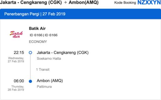 BatikAir ID66便のeチケット情報