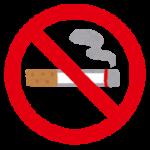 SoftBankが禁煙に