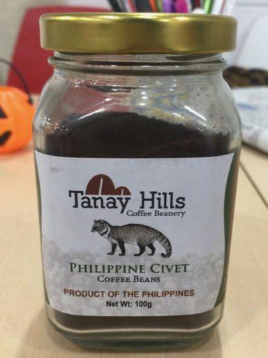 Tanao Hills Civet Coffee