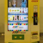 ジャカルタ空港の自販機