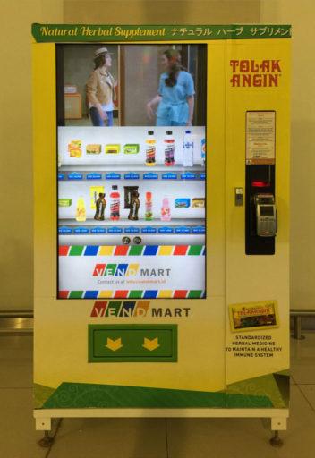 スカルノハッタ空港第3ターミナルの自販機