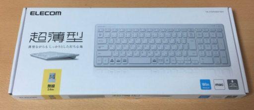 ELECOMワイヤレスキーボード TK-FDP099TWH