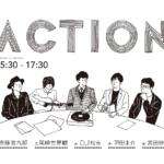 TBSラジオ新番組『ACTION』