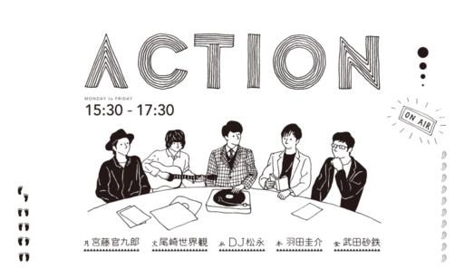 TBSラジオ ACTION