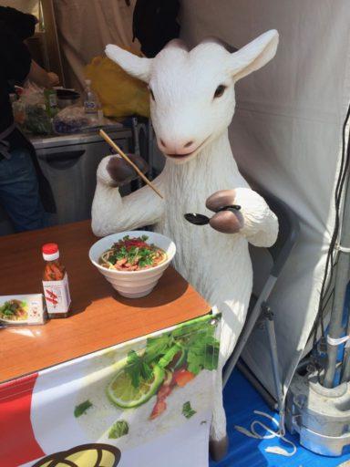 めーめー麺のマスコット