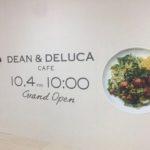 DEAN & DELUCAが新百合ヶ丘にオープン予定