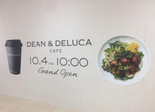 DEAN & DELUCA 新百合ヶ丘