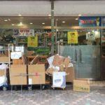 原宿舶来食品館の新店舗