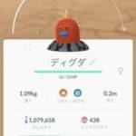ポケモン報告 2019夏