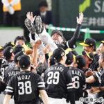 福岡ソフトバンクホークスが3連覇達成