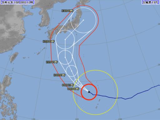台風19号(2019)ハギビス
