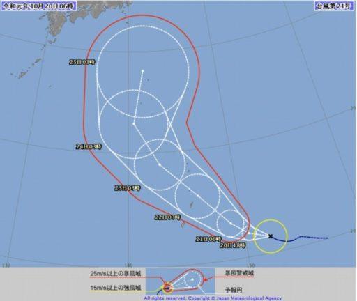 台風19号(ブアローイ)の予想進路