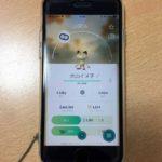 iPhone SE用ガラスフィルム