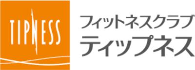 ティップネスのロゴ