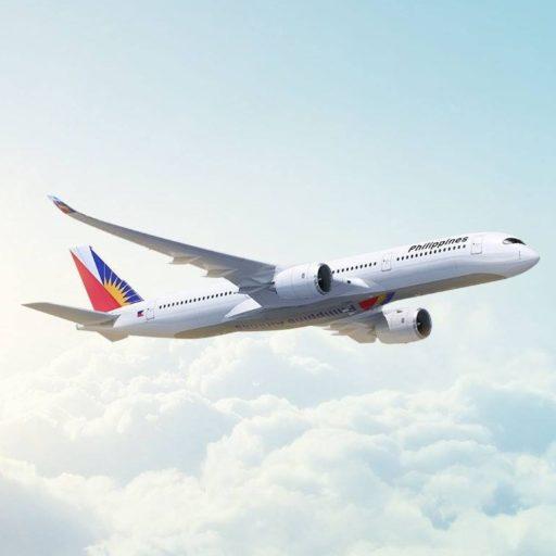 フィリピン航空のイメージ写真