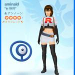 Pokémon GO Festa 2020
