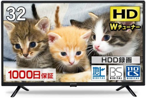 maxzen テレビ 32型 J32CH02