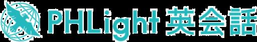 PHLight英会話のロゴ