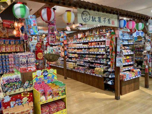 DAISODAISO新百合ヶ丘エルミロード店の売り場(駄菓子)