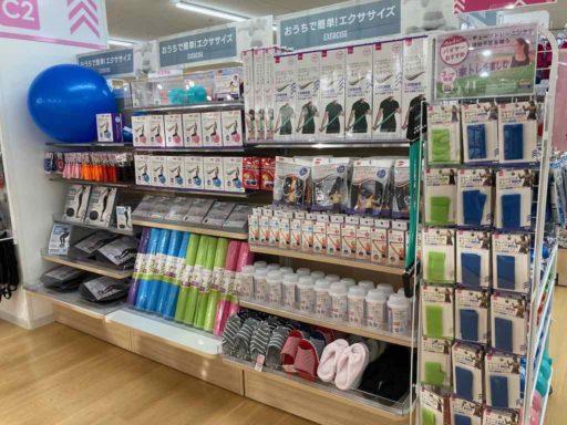 DAISODAISO新百合ヶ丘エルミロード店の売り場(エクササイズ系)
