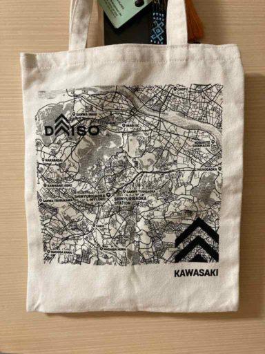 DAISOのオリジナルエコバッグ