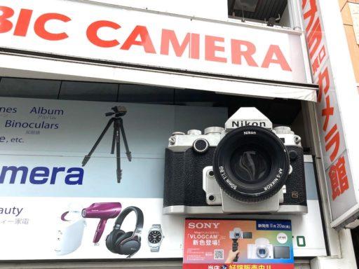 ビックカメラ 池袋東口カメラ館