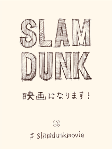 slamdunk movie