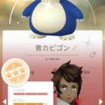 Pokémon GO 2021年1月2月
